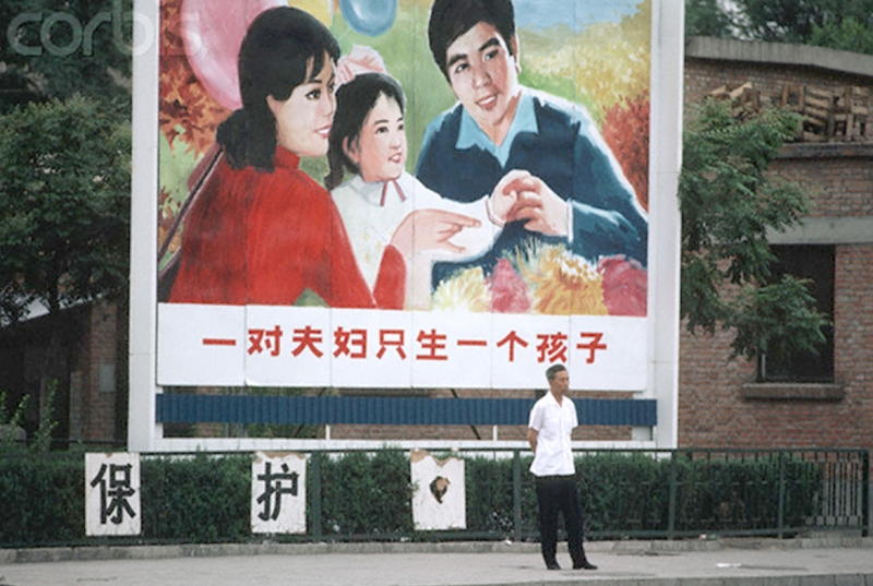 China S One Child Policy Started Only As A Voluntary Program